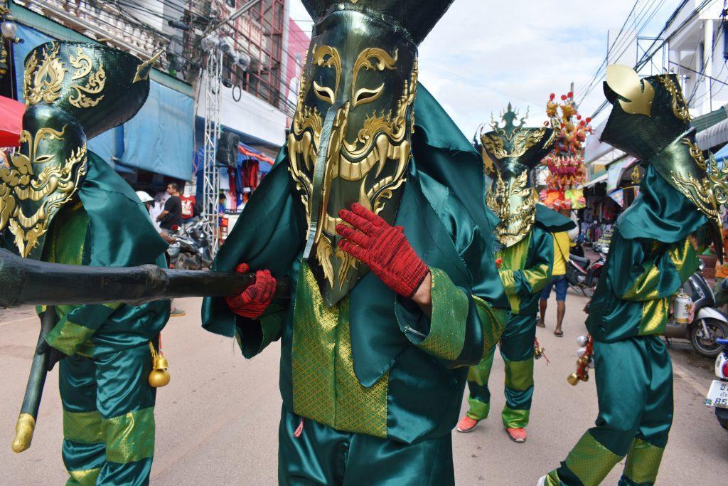 DSC 0205.1 1024x683 - Phi Ta Khon Festival 2020