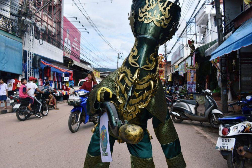 DSC 0207.1 e1584021782842 - Phi Ta Khon Festival 2020