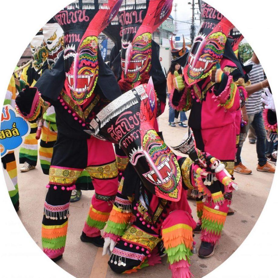 DSC 0433 e1584020664467 916x916 - Phi Ta Khon Festival 2020