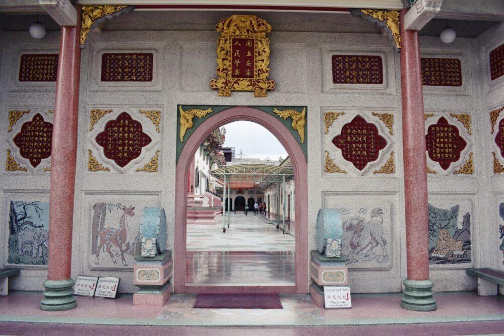 DSC 0492 e1596794665628 - Wat Poe Man Khunaram