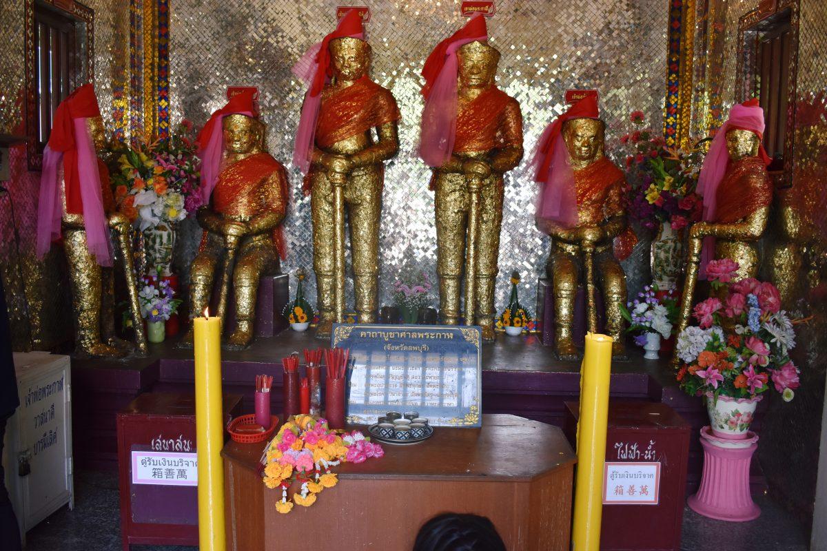 The San Phrakan Shrine