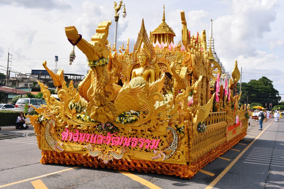 DSC 0773 e1564039332940 - Khao Phansa Festival 2020