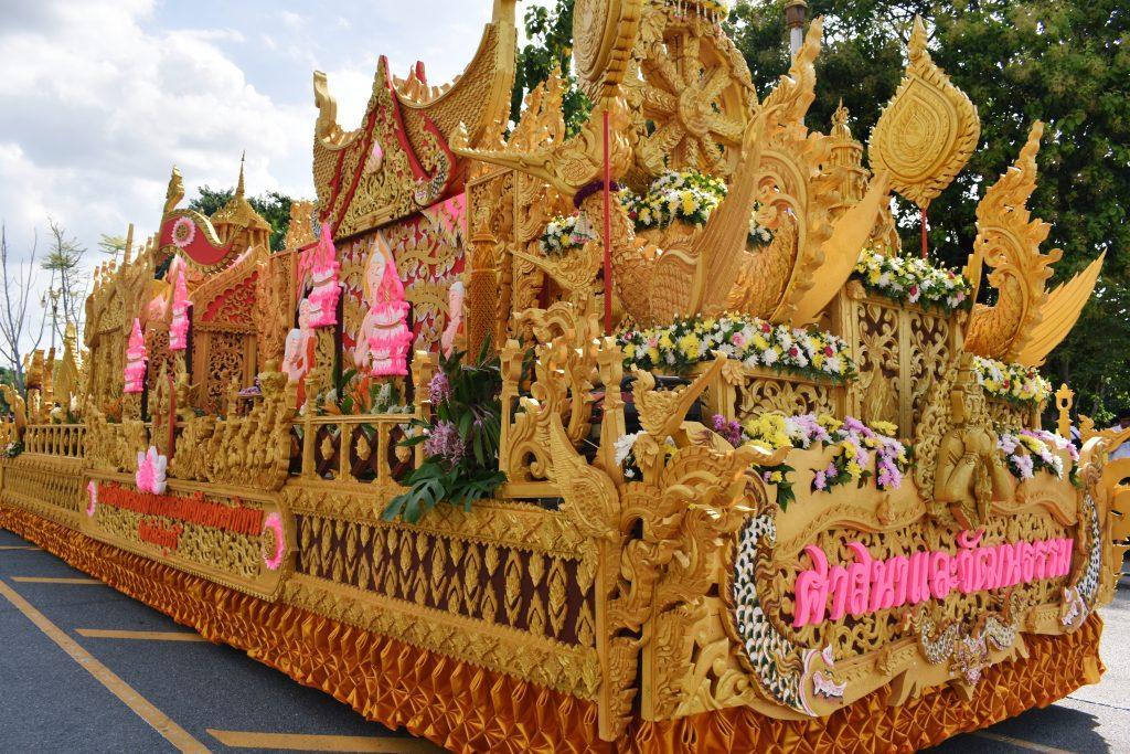DSC 0775 1024x683 - Khao Phansa Festival 2020