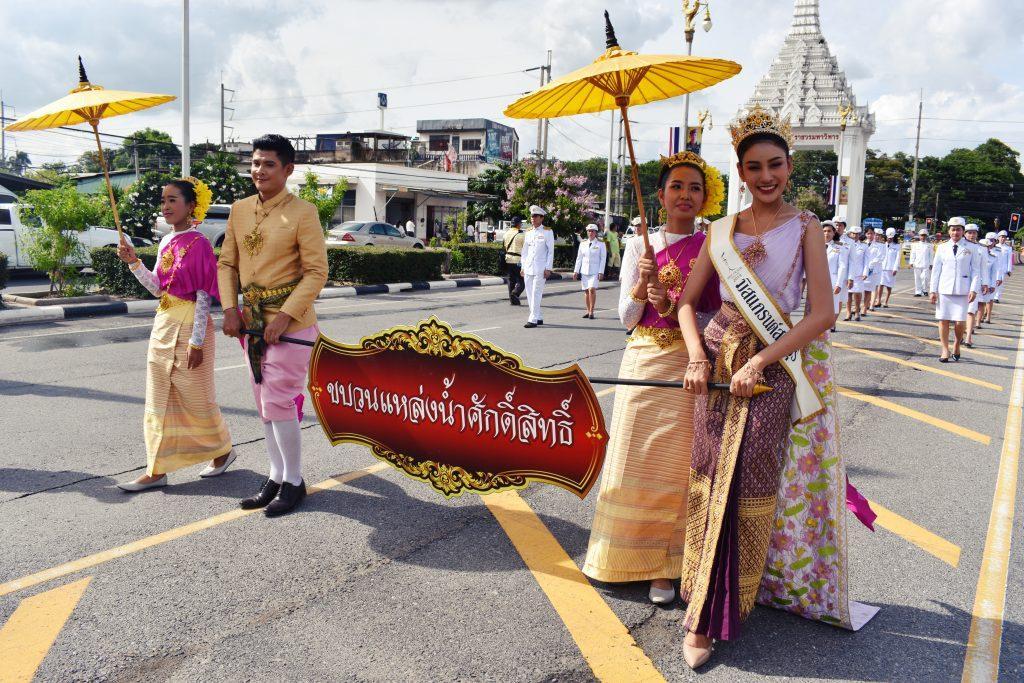 DSC 0776 1024x683 - Khao Phansa Festival 2020