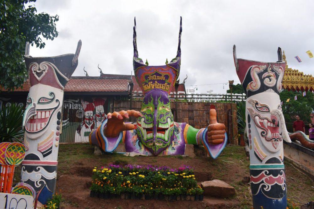 Wat Phon Chai in Dan Sai