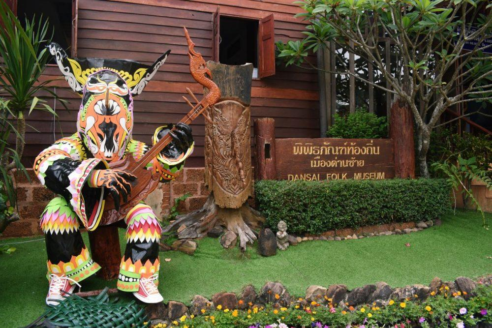 Dan Sai Folk Museum