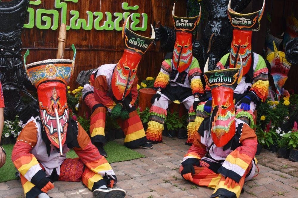 DSC 0974.1 e1582220709155 - Phi Ta Khon Festival 2020