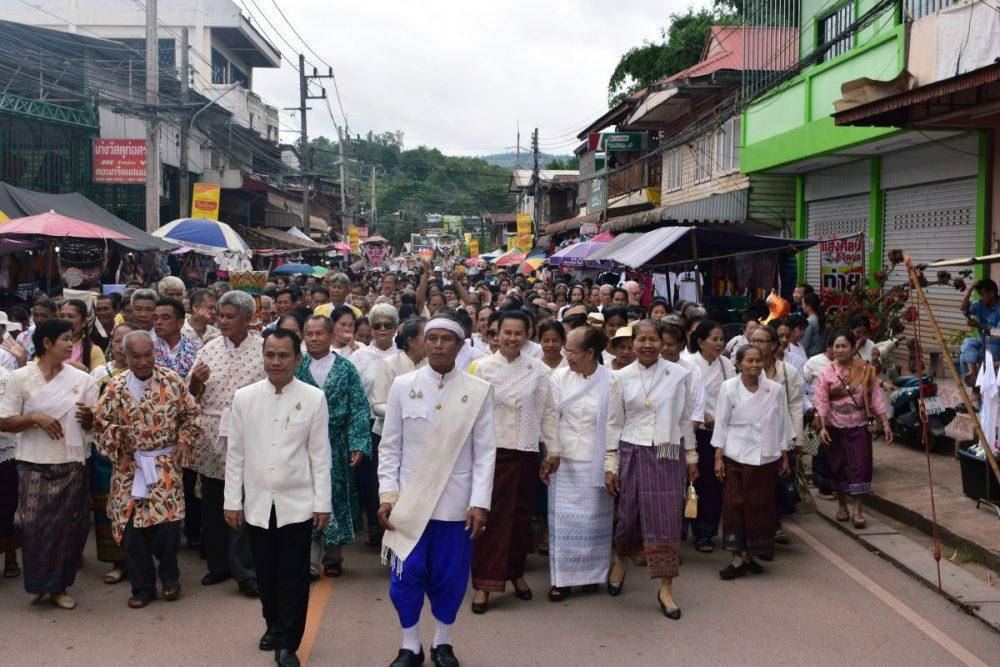 DSC 0982.1 e1584009803232 - Phi Ta Khon Festival 2020