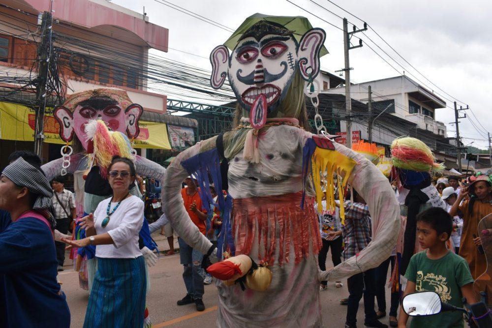 DSC 0984.1 e1584009872623 - Phi Ta Khon Festival 2020