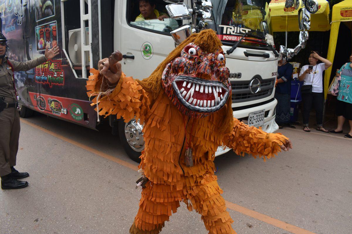 Phi Ta Khon Costumes