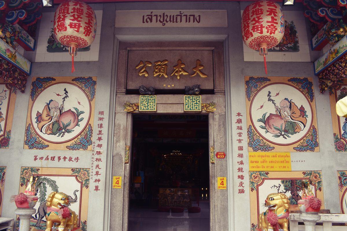 Pun Tao Kong Shrine in Bangkok