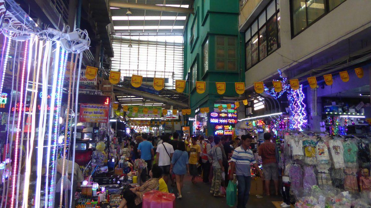 P1080830 e1563891424804 - Bangkok Markets