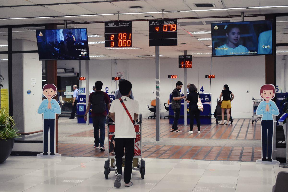 DSC 0017.7 e1565939257231 - Don Muang Airport