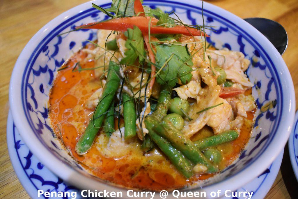 Queen of Curry Restaurant Bangkok