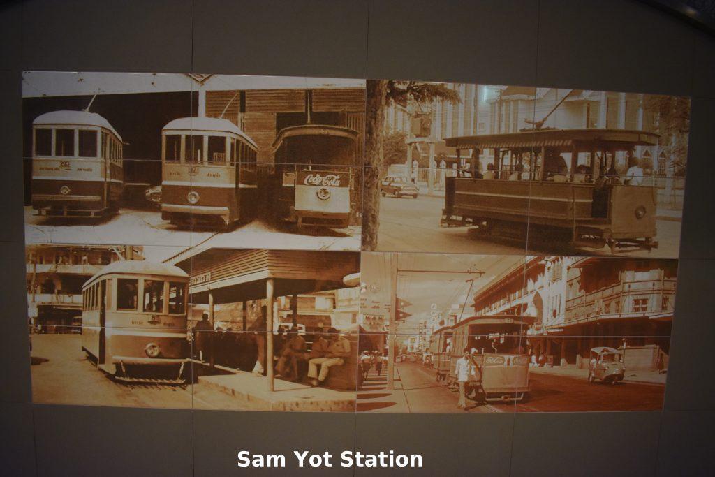 Sam Yot MRT Station
