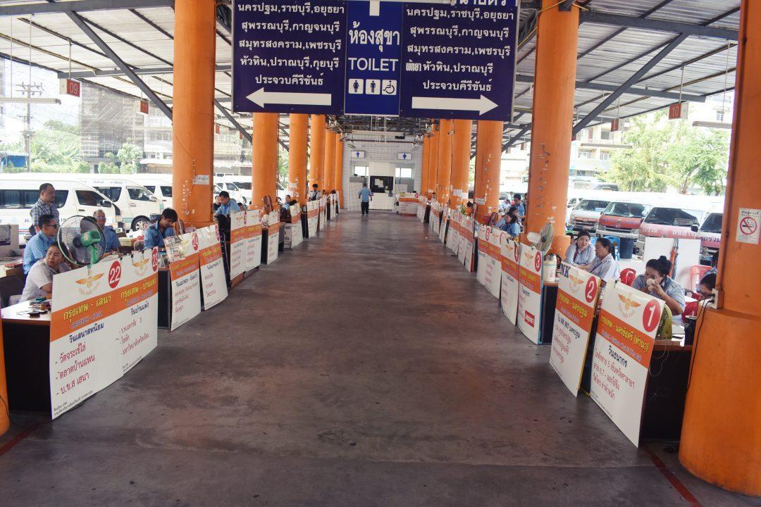 DSC 0019.11 e1572103145351 - Van Travel in Thailand