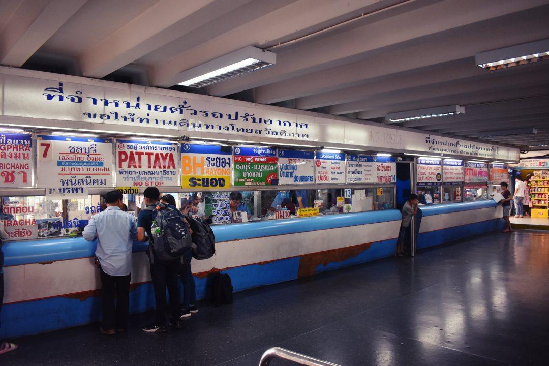 DSC 0046.11 e1572513602152 - Bangkok Bus Terminal