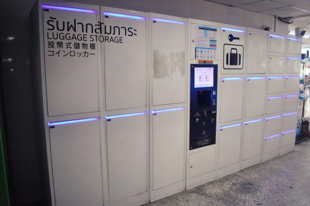 Left Luggage Lockers at Ekkamai Bus Station in Bangkok
