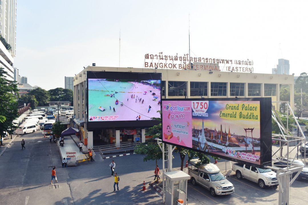DSC 0061.11 e1572513440573 - Bangkok Bus Terminal