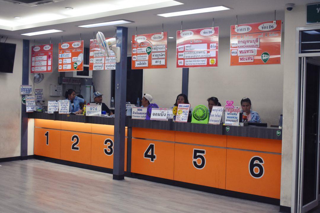 DSC 0074.11 e1572514872672 - Van Travel in Thailand