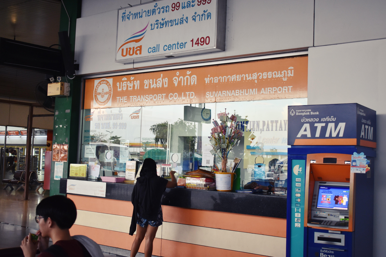 DSC 0267.98 - Bangkok Bus Terminal
