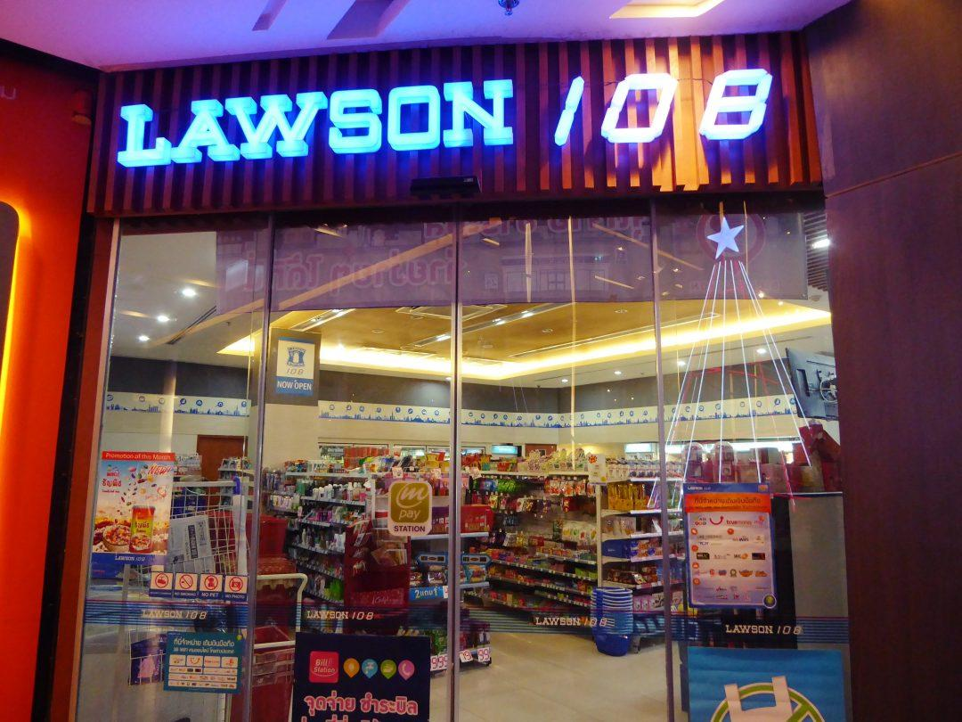 24 Hour Stores in Bangkok