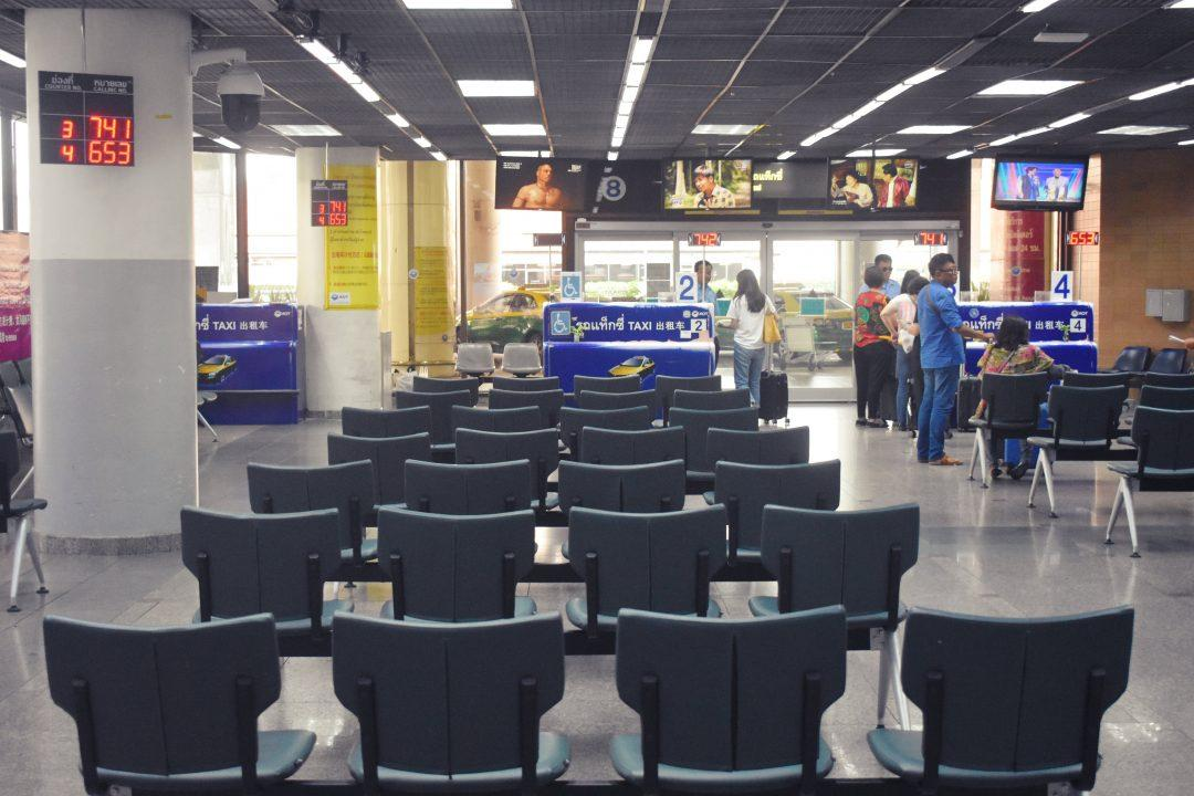 DSC 0004.66 e1572943114502 - Don Muang Airport