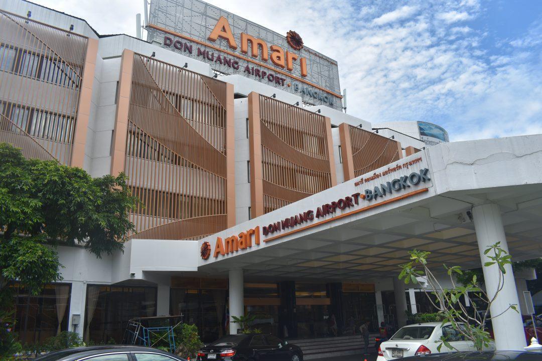 Don Muang Airport Hotel
