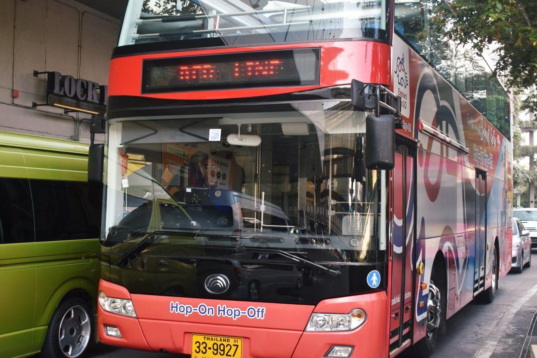DSC 0031.11 e1574348678218 - Bangkok Tour Bus