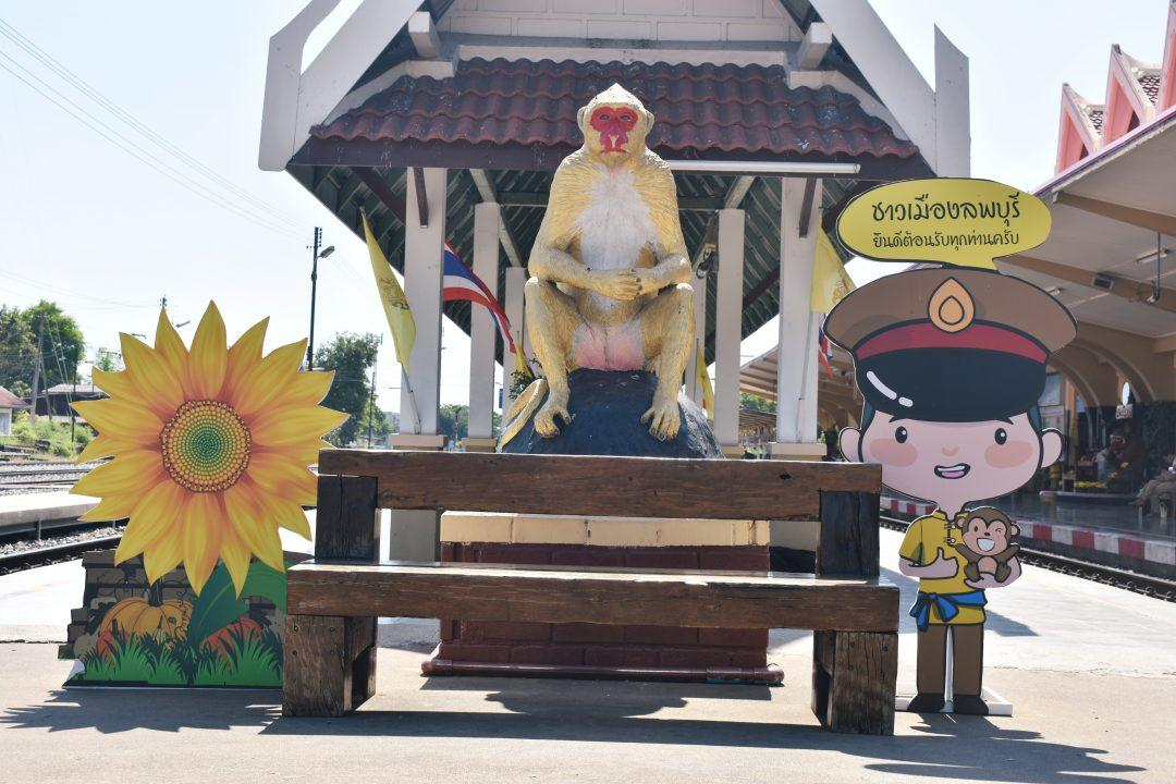 Lopburi Train Station