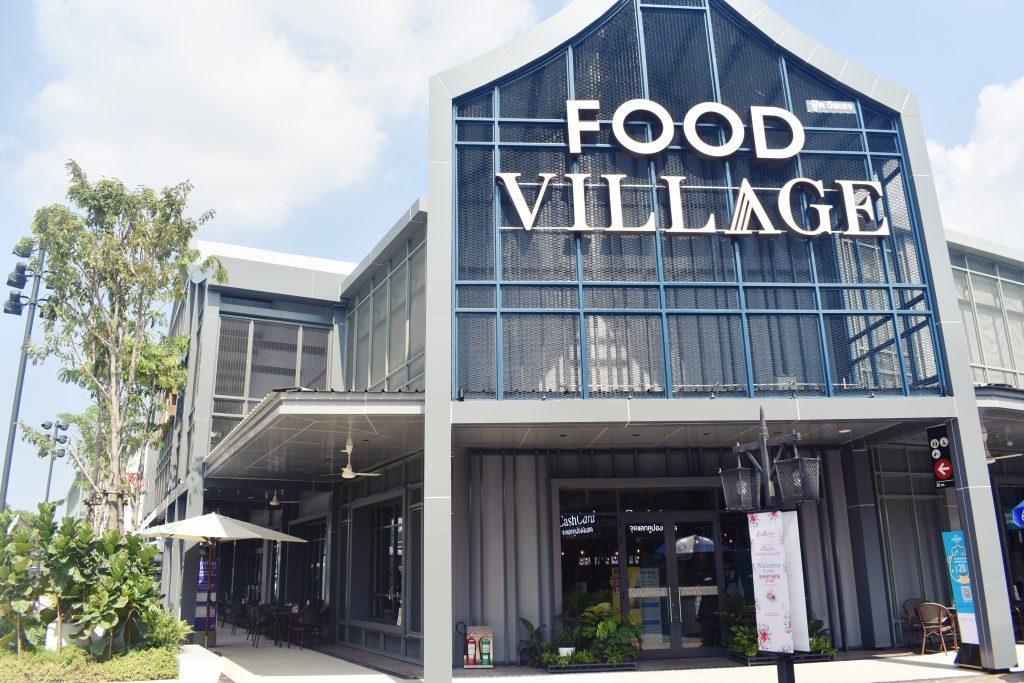 Central Village Bangkok Airport