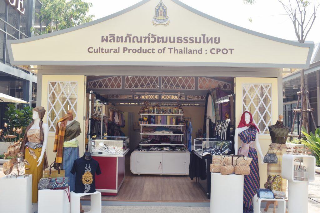 Central Village Bangkok