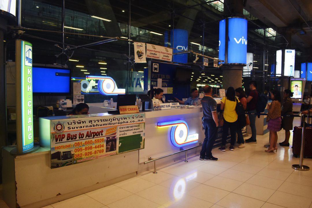 DSC 0201.65 1 e1573723443619 - Suvarnabhumi Airport