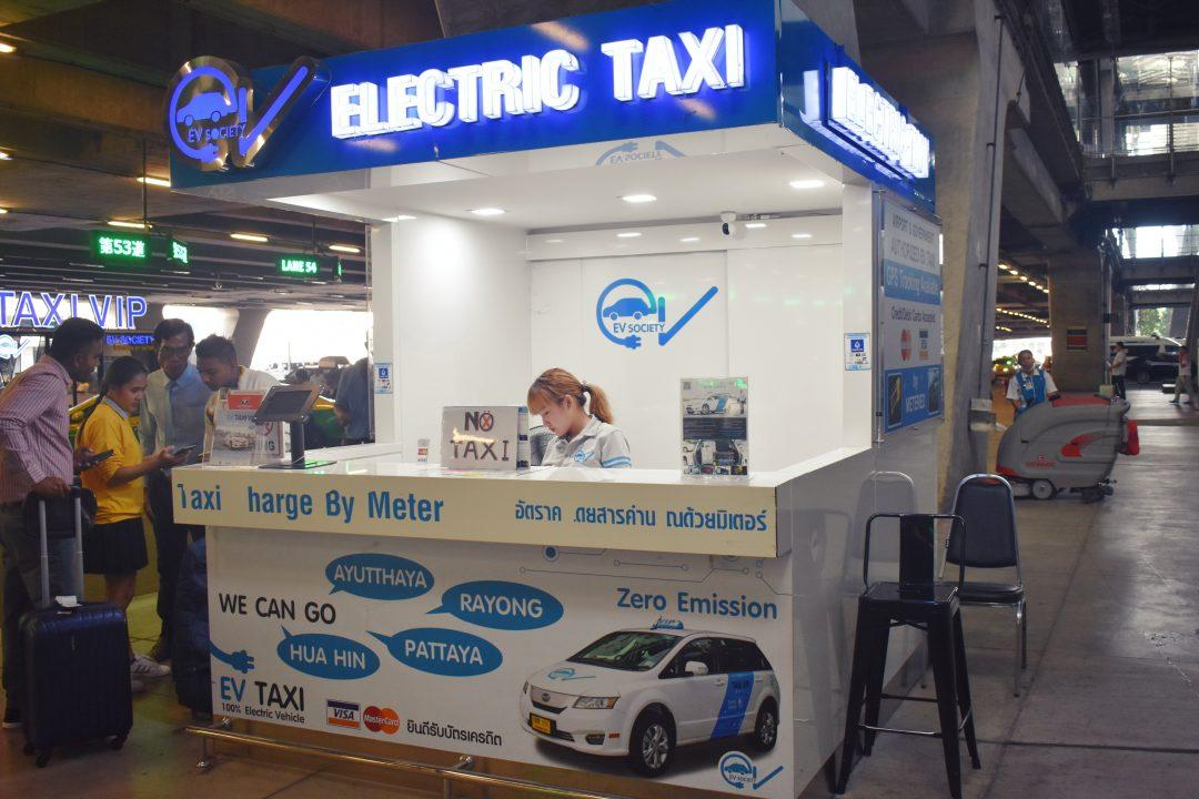 Bangkok Airport Electric Taxi