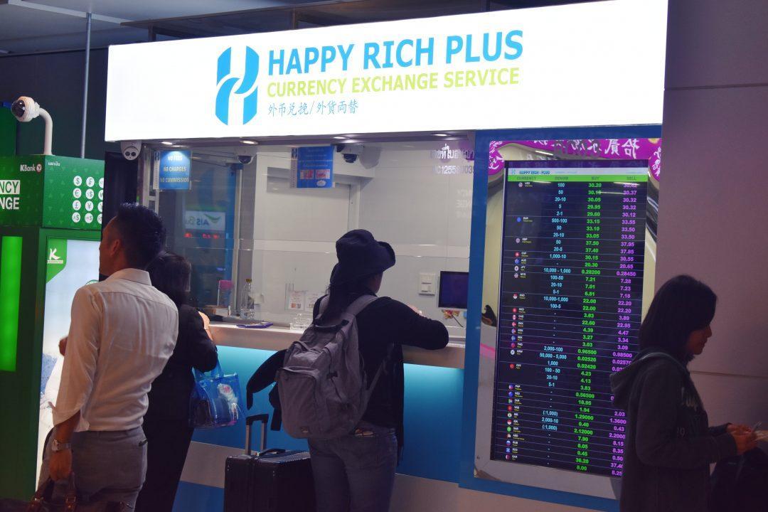 DSC 0220.65 e1573225004190 - Suvarnabhumi Airport