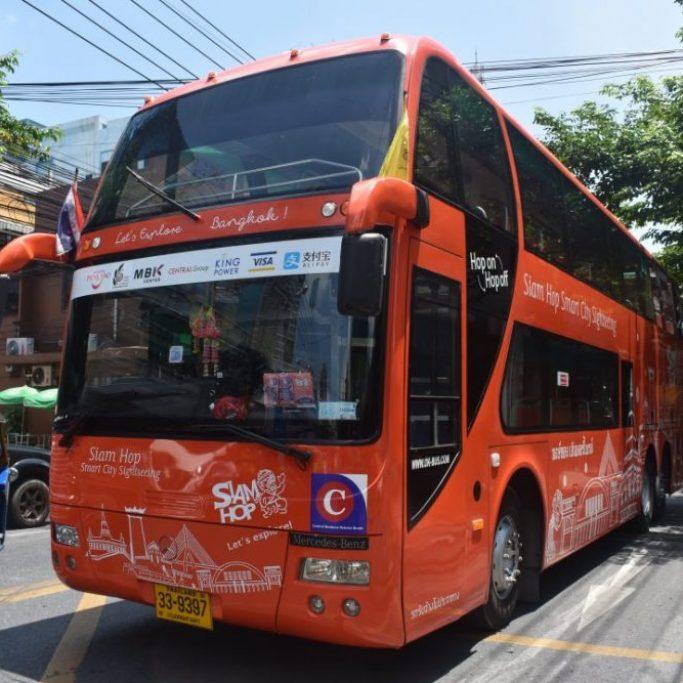 DSC 0262 e1593077211136 683x683 - Bangkok Tour Bus