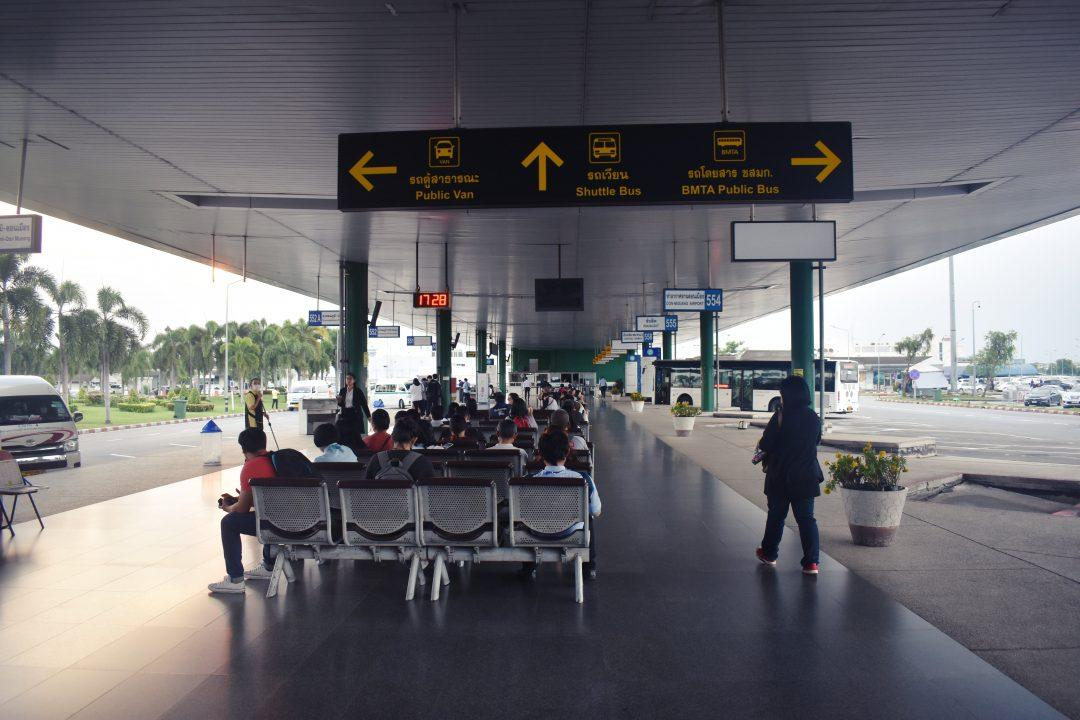 Suvarnabhumi Airport Transport Center