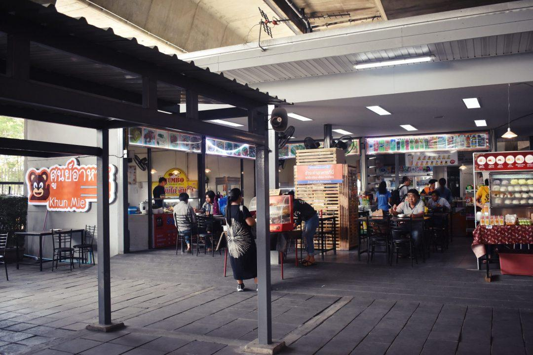 Morchit New Van Terminal Food Court