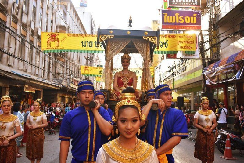 King Narai Festival Parade 2020