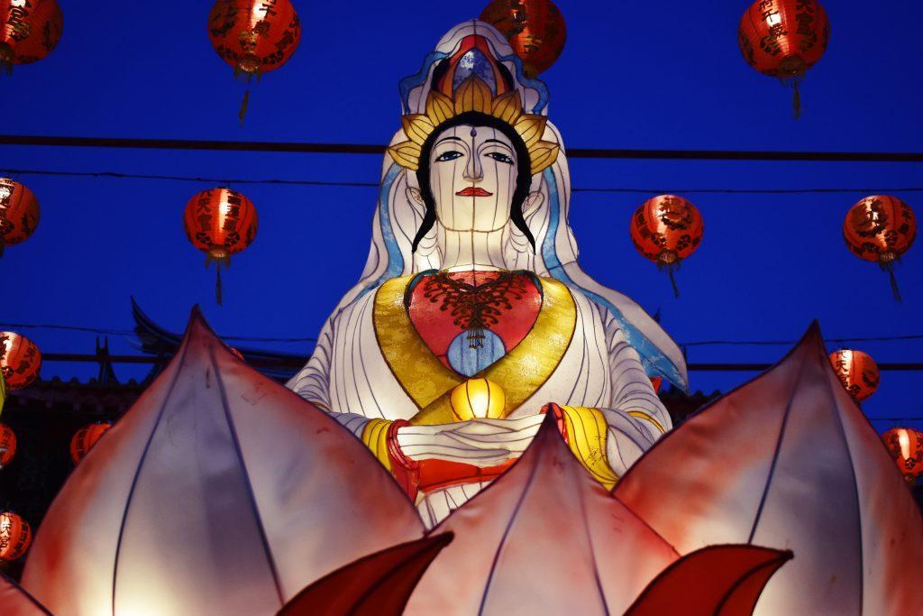 Bangkok Lantern Festival