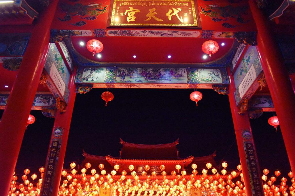 Siam Tai Tien Kong Temple