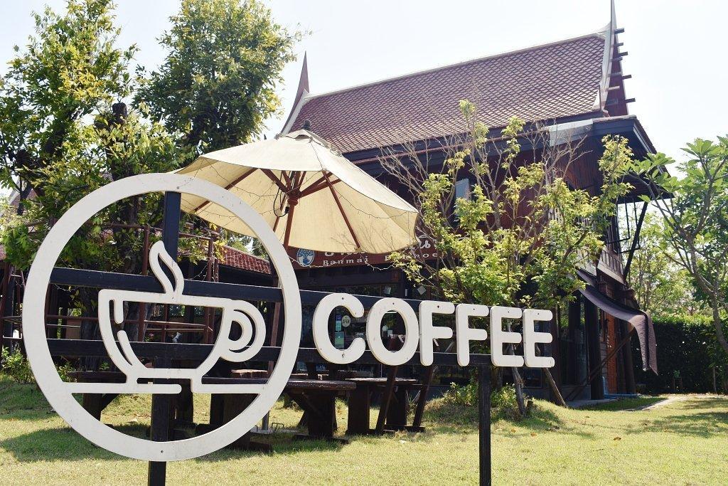 Damnoen Saduak Coffee