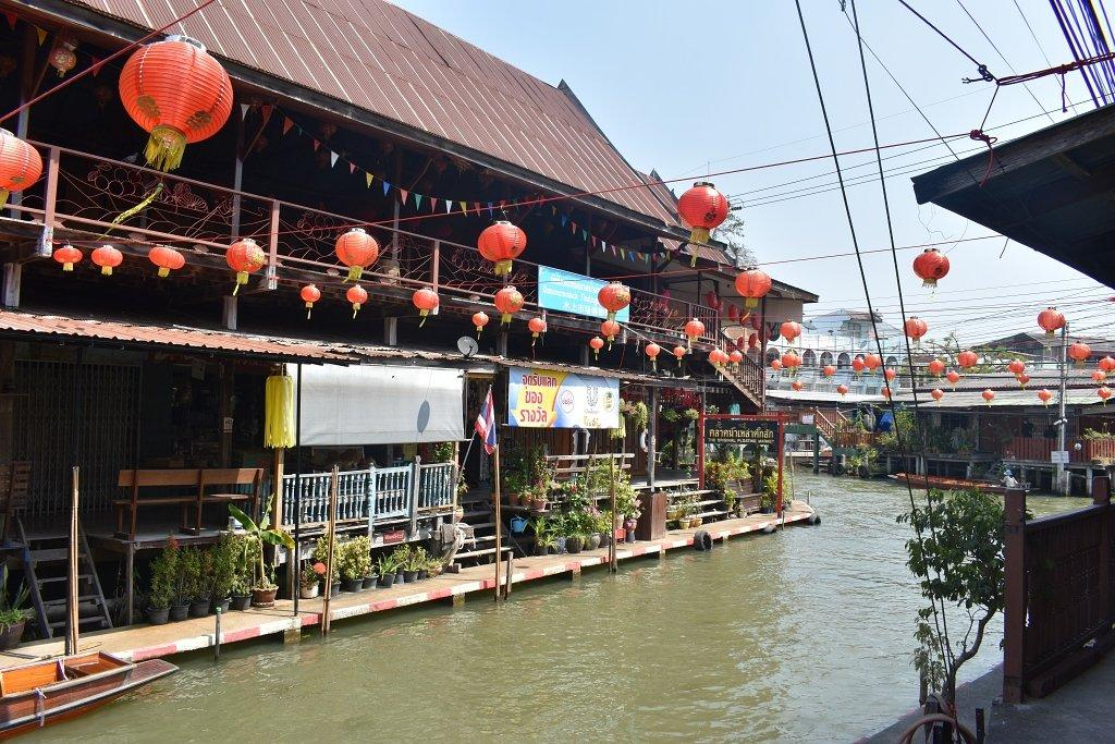 Lao Tuk Luk Floating Market