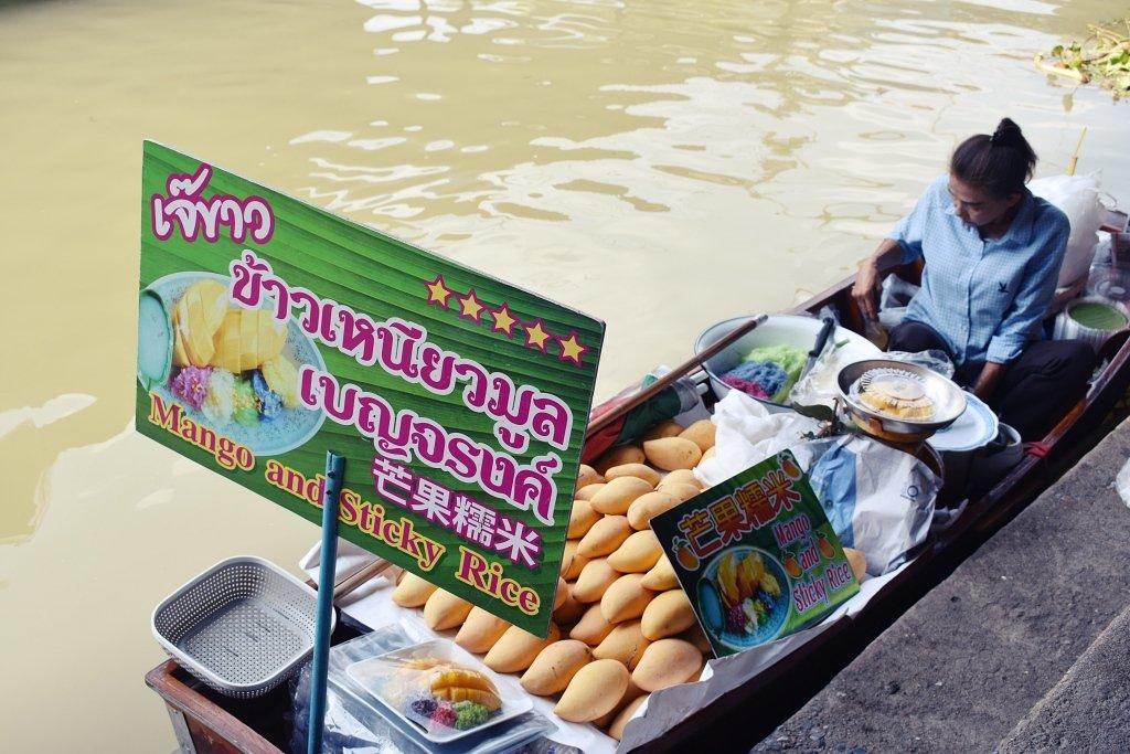 DSC 0839 1 - Damnoen-Saduak Floating Market