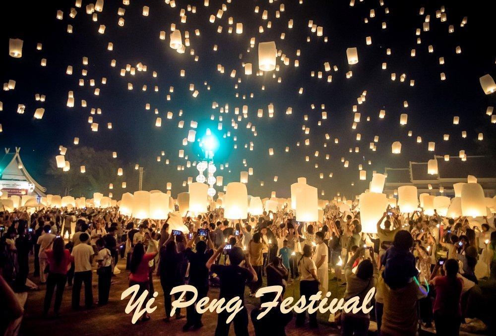 Thai Festivals 2020