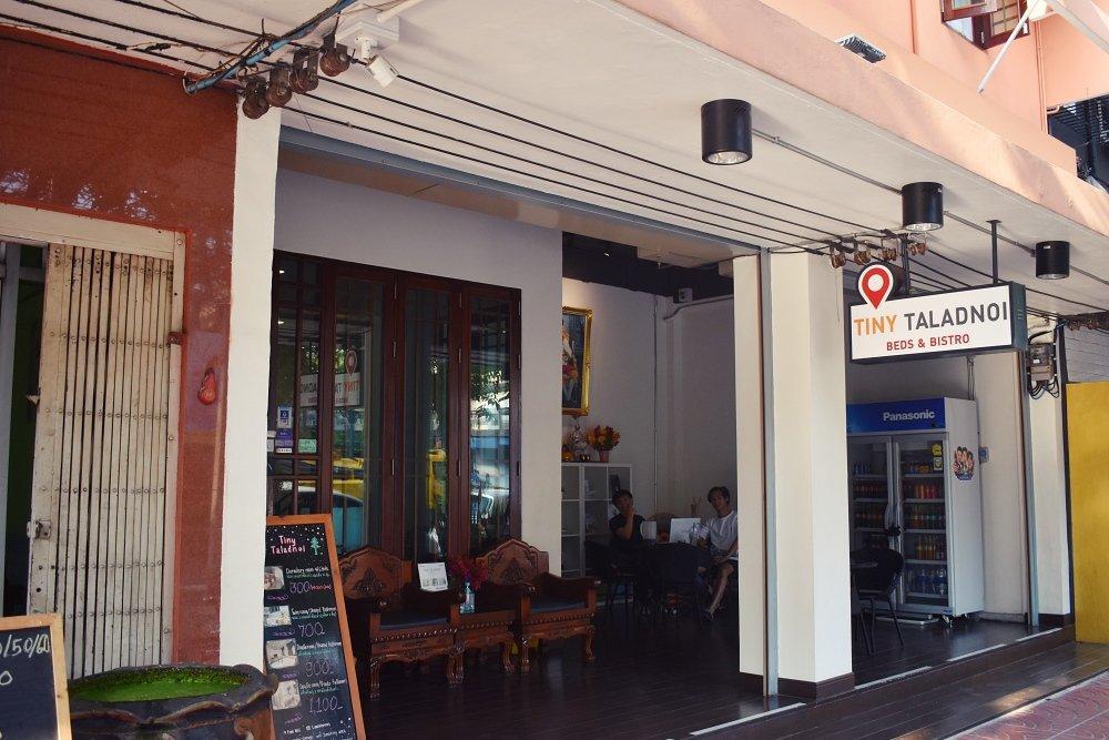 DSC 0038.JPG1  1 - Bangkok Hostels