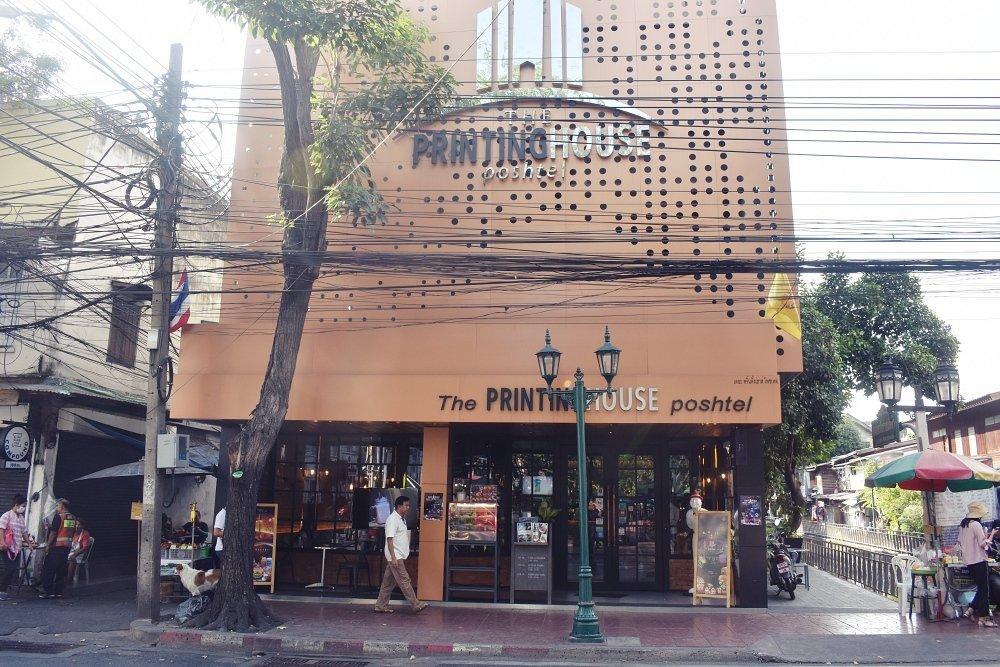 DSC 0244.JPG1  - Bangkok Hostels