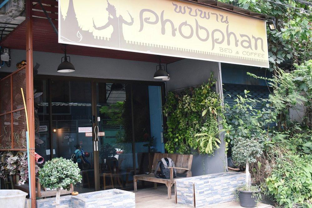 DSC 0321.JPG1  - Bangkok Hostels