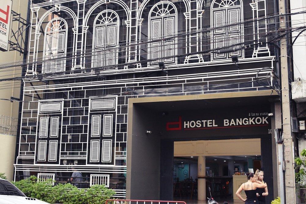 DSC 0634.JPG1  - Bangkok Hostels