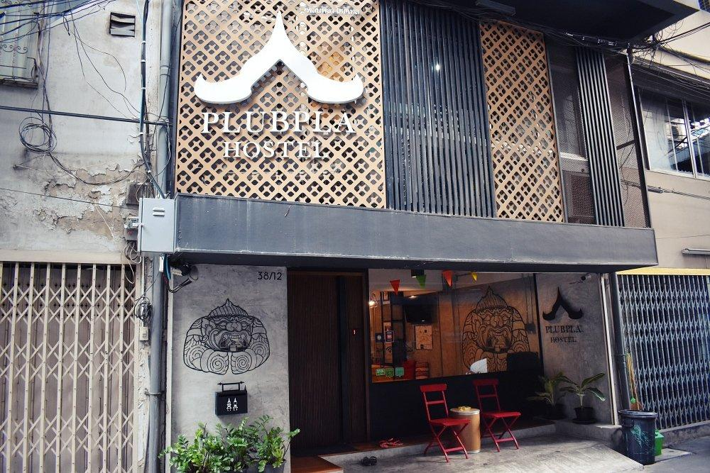 DSC 0929.JPG1  - Bangkok Hostels